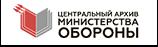 camo Три века русской морской пехоты: от сокращений к новому развитию - Независимый проект =Морская Пехота России=