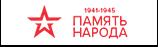 pn В РФ пройдёт Российская Неделя Маркетинга - Блоги  - Независимый проект =Морская Пехота России=