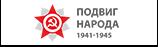 podvig В РФ пройдёт Российская Неделя Маркетинга - Блоги  - Независимый проект =Морская Пехота России=